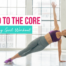 BLOG TONED TO THE CORE Workout The Strong Movement Strong Girl Workout Sorority AOII Alpha Omicron Pi- Thumbnail