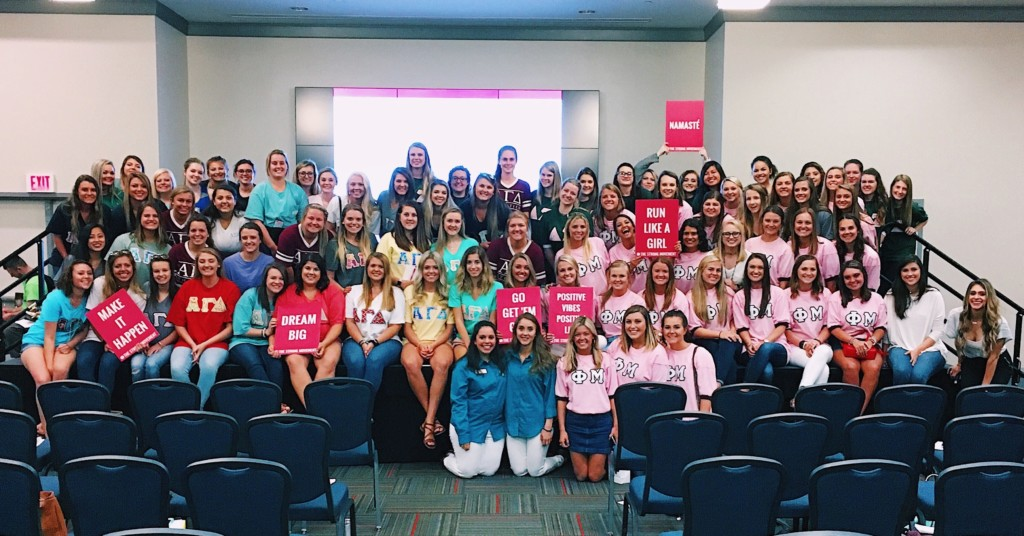 university of west georgia strong girl workshop workout the